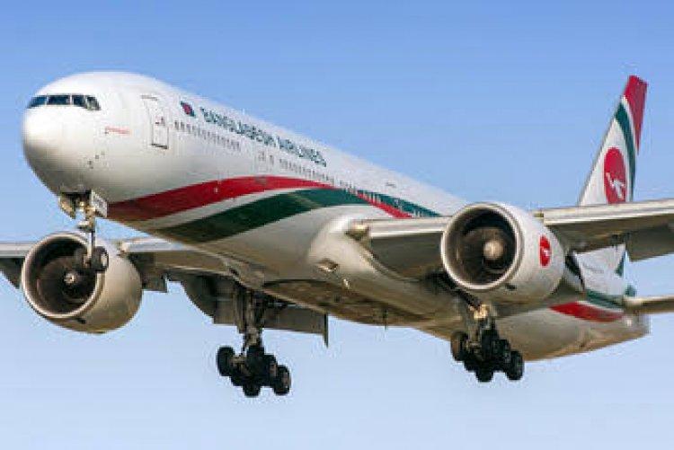 रायपुर के क्षेत्र  में उड़ रहे विमान के पायलट को पड़ा दिल का दौरा,आपात स्थिति में कराई गई लैंडिंग