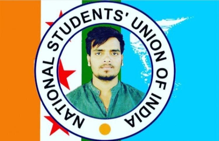 जशपुर ने भी मनाया कल राष्ट्रीय बेरोजगारी दिवस