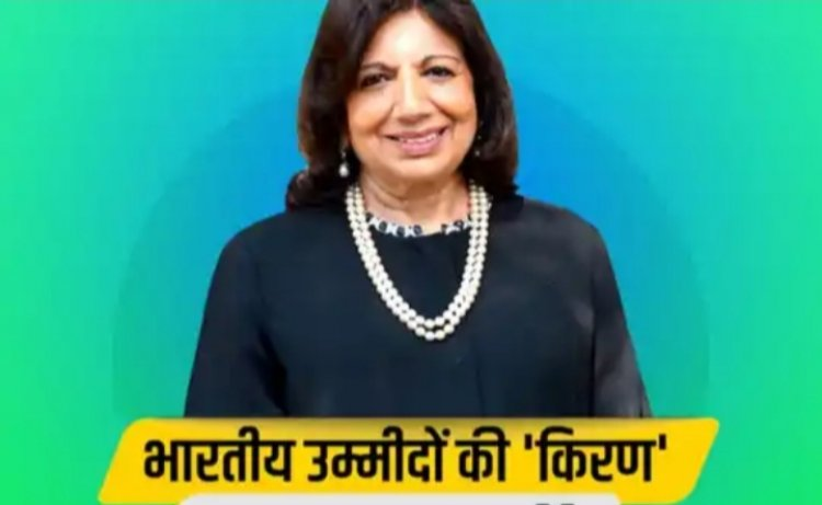 ये है भारत की सबसे अमीर महिला उद्धमि काम  जानकर आप भी प्रशंसा करेंगे